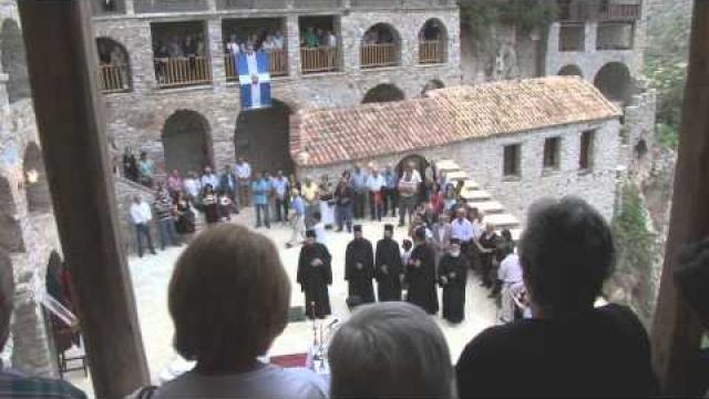 DiscoverKynouria.gr - Ιερά Μονή Τιμίου Προδρόμου (Monastery of Prodromos)